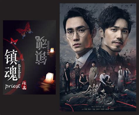 chinese web novels launch gold rush  adaptation rights