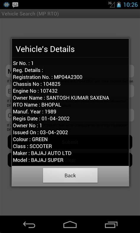Dmv Search India S Vehicle Search Info Android Apps On Play