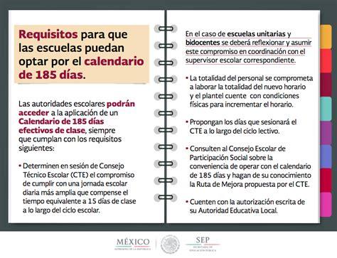 requisitos para recibir ptu 2016 en mexico calendario escolar 2017 2018 la economia