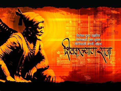 wallpaper chatrapati shivaji maharaj shivaji maharaj hd wallpapers pictures download god