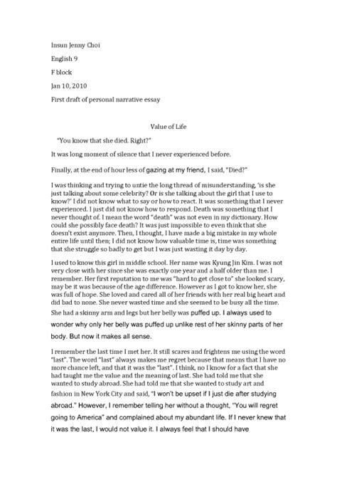 narrative essays examples for high school personal narrative essay