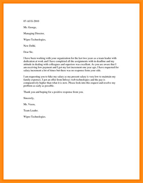 salary advance request letter sample simple salary slip