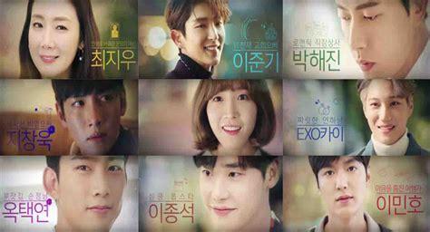 film terbaru korea yang dibintangi lee min ho lee cho hee ungkapkan rasanya ciuman pertama dengan lee