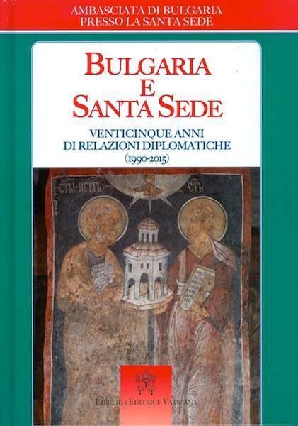santa sede bulgaria e santa sede vaticanum shopping low