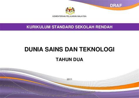 dunia sains dan teknologi tahun 2 slidesharenet dokumen standard kssr dunia sains dan teknologi tahun 2