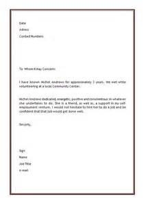 personal support worker cover letter personal support worker cover letter copywriterbranding