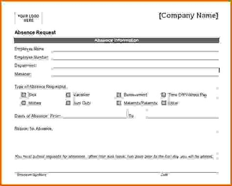 2016 vacation request form excel calendar template 2016