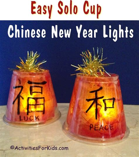 new year children s new year lights crafts for
