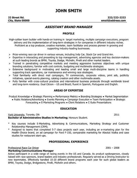 P G Resume Template by Click Here To This Assistant Brand Manager Resume