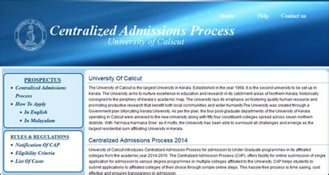 Calicut Mba Admission Procedure by Calicut Centralized Admissions Process Cap
