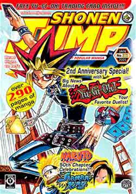 Shonen Jump Komik One Vol 29 shonen jump vol 3 issue 1 promotional card yugioh card prices