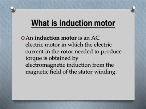 what is induction motor induction motor