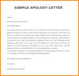 Exle Of Apology Letter To A 9 Letter Of Apology Exle Monthly Bills Template