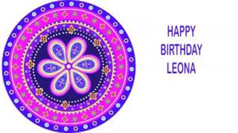 Happy Birthday Amanda And Leona by Birthday Leona