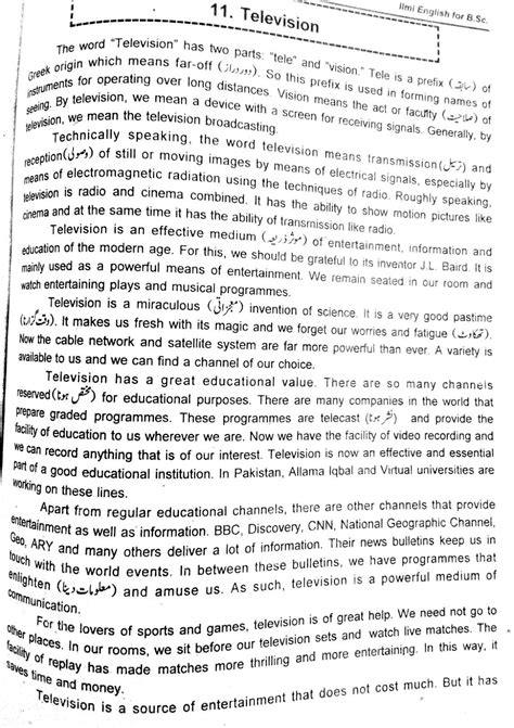 Effects Of Television Viewing On Essay by How To Write A Personal Statement Essay Motivation