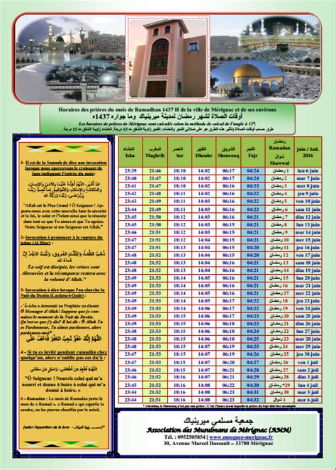 Calendrier Islamique 2015 Belgique Search Results For Date Calendrier Prieres Musulmanes