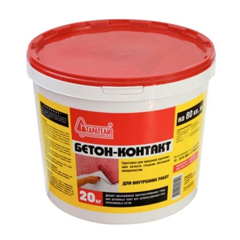 Harga Cat Akrilik 1 Kg primer untuk kontak beton karakteristik kelebihan