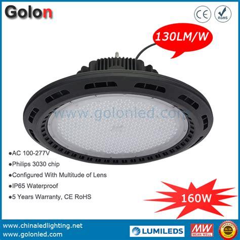 industrial high bay lighting fixtures industrial led high bay lighting fixtures 160w 130lm w low