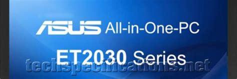 asus et2030iut be019x 19 5 inch all in one desktop computer pc asus et2030iut desktop pc tech specs