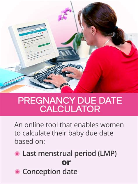 due date calculator shecares