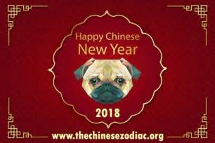 new year 1998 animal horoscope 2018 new year of the earth