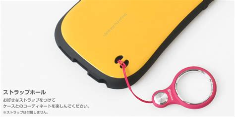 Ume Emerald Iphone 5 5s Original Cover Baby Skin Casing Premium hamee strapya cell phone accessories from japan at kawaii superstore rakuten