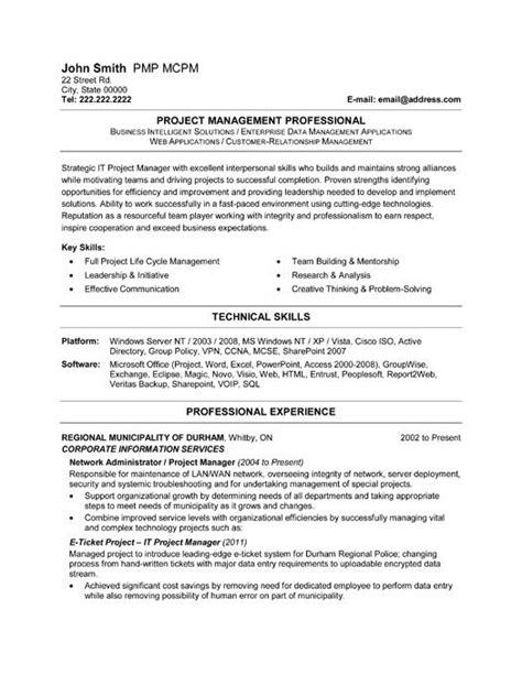 technical project manager resume samuelbackman com