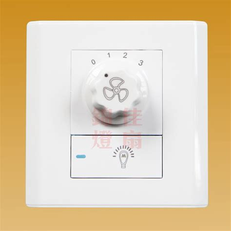 capacitor fan speed and light dimmer 28 images how to replace a ceiling fan motor capacitor