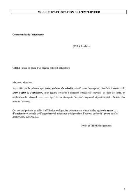 Modelé d'attestation de l'employeur - DOC, PDF - page 1 sur 1