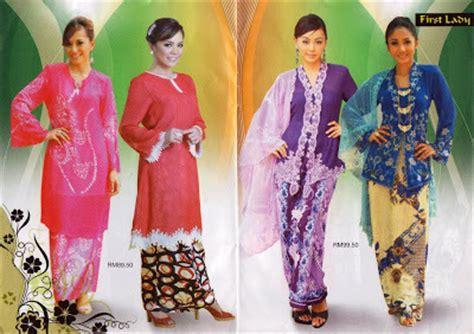 butik firs lady koleksi pakaian koleksi pakaian butik first lady malaysia white lilies