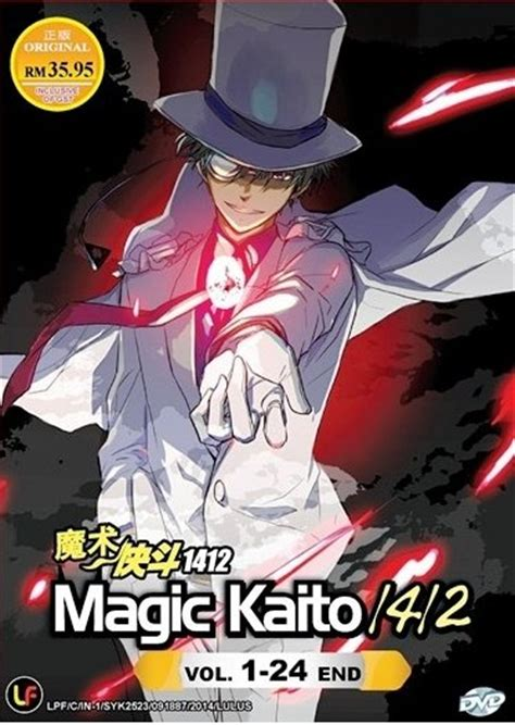 blunt magic the monsters and trilogy volume 1 books dvd japanese anime magic kaito 1412 vol 1 24end complete