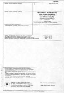 Gsp 1 general information certificates of origin form a are