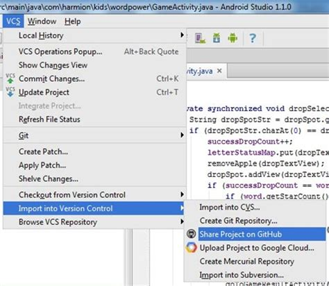 git vcs tutorial android studio git tutorial java tutorial blog