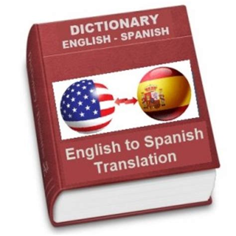 Fit In Spanish English To Spanish Translation | spanish dictionary spanish to english to spanish