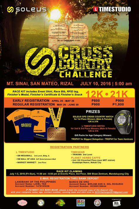 cross country challenge soleus cross country challenge 2016 fabrunningph