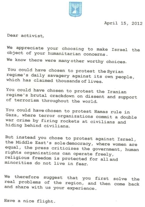 Support Letter For Deportation Exclusive Political Contract Required To Enter Israel 972 Magazine