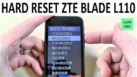 How To Hard Reset Quot Zte Blade L110 Quot Smartphone Complete Method | hard reset zte blade l110 how to restore youtube