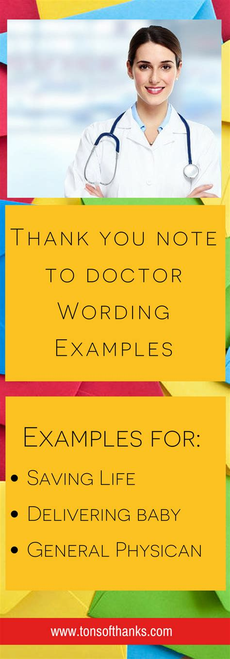 thank you note to doctor wording exles top