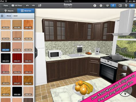 Design A Room App marvelous interior and exterior designs on design a room