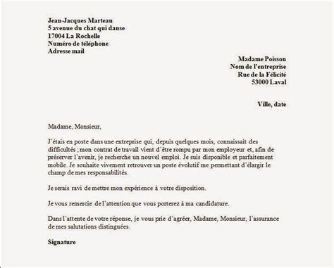 Exemple De Lettre De Démission Avec Rupture Conventionnelle Culture Fran 231 Aise La Lettre De Motivation