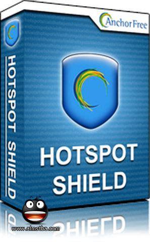 hotspot shield full version filehippo تحميل برنامج هوت سبوت شيلد 2014 download hotspot shield