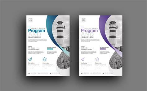 Program Stylish Professional Corporate Flyer Template 001021 Template Catalog Curriculum Flyer Template