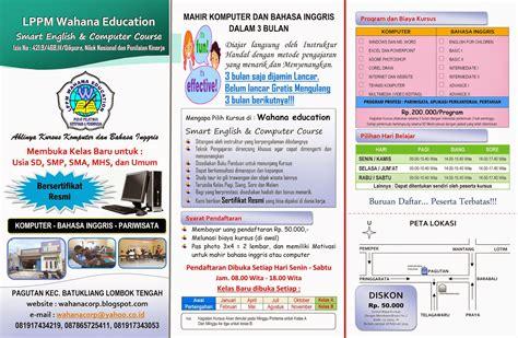 brosur kursus komputer  bahasa inggris program  bulan