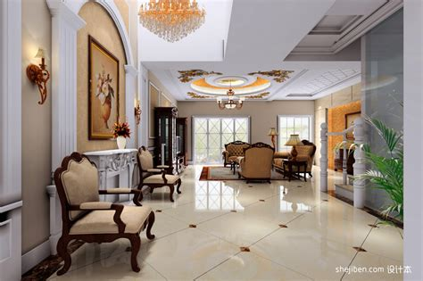 Drawing Dining Room Designs by