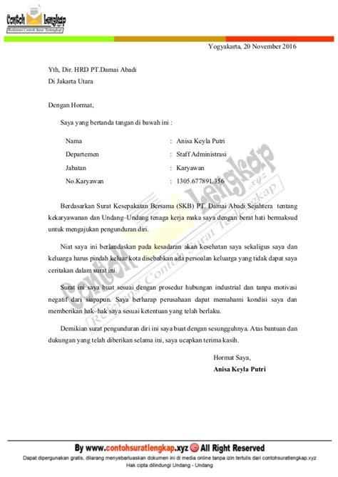 Surat Pengunduran Diri Kerja Yang Baik Dan Benar by Contoh Surat Pengunduran Diri Kerja Yang Baik Dan Sopan
