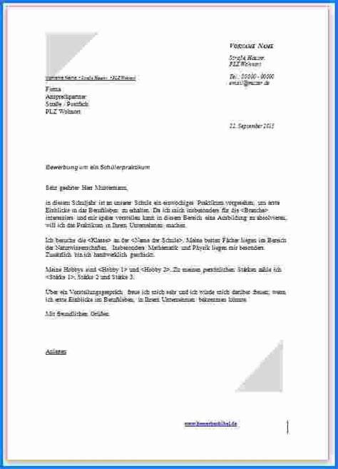 Bewerbung Fur Hotel Muster Bewerbung Sch 252 Lerpraktikum Anschreiben Muster Invitation