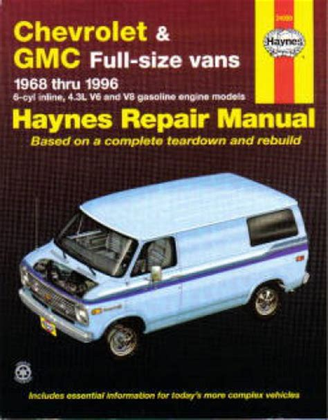 free service manuals online 1996 chevrolet express 2500 electronic throttle control service manual where to buy car manuals 1996 chevrolet express 1500 free book repair manuals