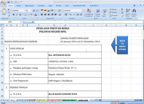 format daftar hadir guru pegawai download skp sasaran kineja pegawai guru dan kepala