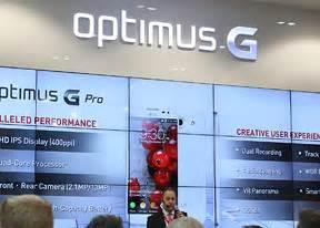 Hp Lg Optimus L5 Ii E455 lg optimus l5 ii e460 phone specifications