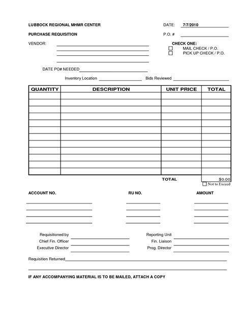 purchase request form template free besttemplates123
